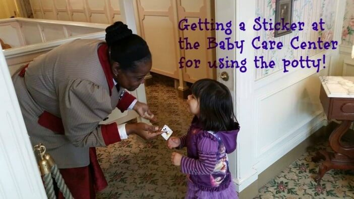 baby-care-center-disneyland